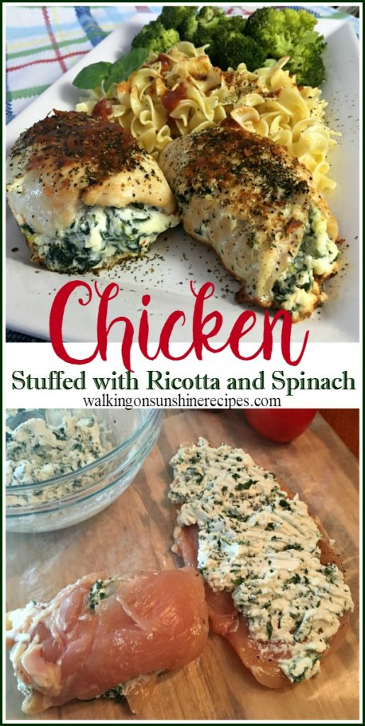 Chicken stuffed with ricotta and spinach makes a beautiful presentation for your family and friends from Walking on Sunshine Recipes.